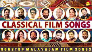 Classical Film Songs | Nonstop Malayalam Film Songs