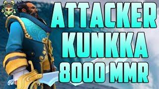 Аттакер - кунка/Attacker Kunkka 8000 mmr 2000 матчей на кунке. Играй как про.