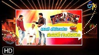 Jabardasth | 11th April 2019    | Full Episode | ETV Telugu