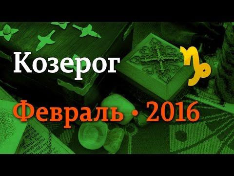 Гороскоп скорпионы на 2012