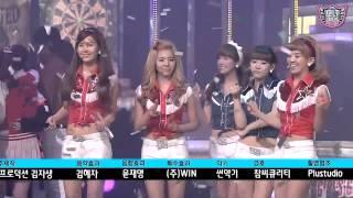 지금은 소녀시대 Right Now It