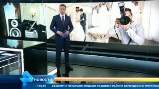 STEEL - Свадебные церемонии в Москве стали скучнее