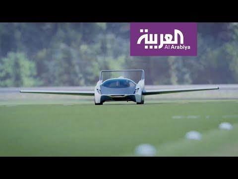 العرب اليوم - شاهد: سيارات المستقبل تهتم بمشاعرك وسط الزحام