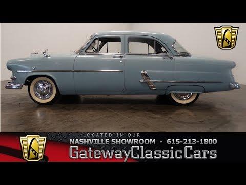 Video of '53 Customline - LRU6