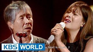Choi Baekho & Lyn - Confined | 최백호 & 린 - 멍에 [Immortal Songs 2]
