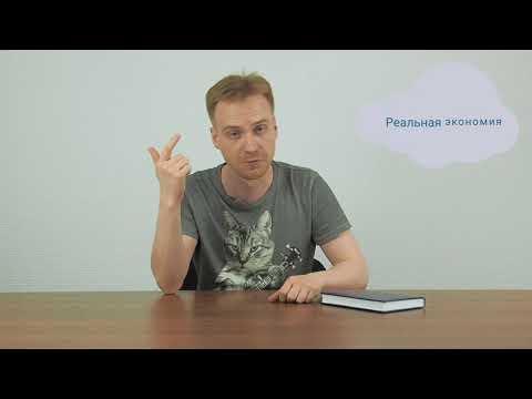 Видеообзор MCN Telecom