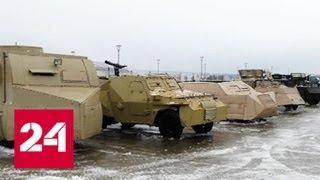 Трофеи войны в Сирии: уникальная выставка проедет по России - Россия 24