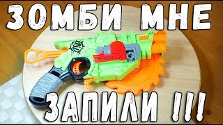 НЁРФ ЗОМБИ СТРАЙК С ПИЛОЙ Crosscut Blaster Nerf Zombie Strike