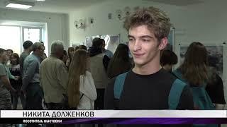 В галерее SPACE PLACE открылась фотовыставка Александра Романова (Тагил-ТВ)