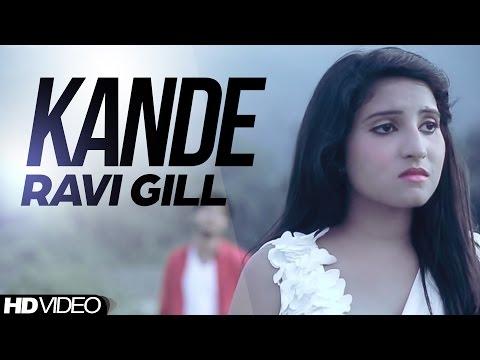 Kande  Ravi Gill