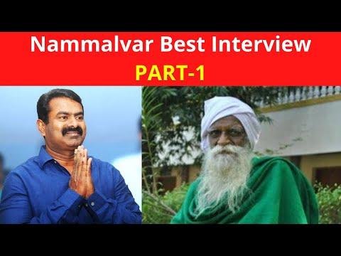 Organic Agricultural Scientist Nammalvar Last Interview Speech - PART 1
