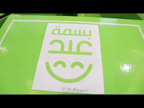 'اقتصادية دبي' تتكفل بـ 'كسوة عيد' لـ  100 يتيم