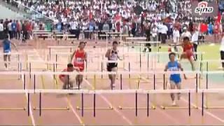 Worst Athlete 110m Hurdles