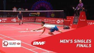 F | MS | SHI Yuqi (CHN) vs Kento MOMOTA (JPN) | BWF 2018