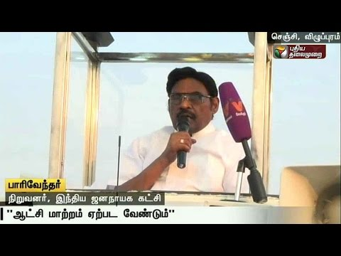Change-of-government-in-Tamil-Nadu-is-necessary-Paari-Vendhar