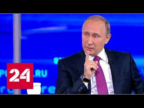 Путин про Петра Порошенко и оффшоры. Прямая линия 15 июня 2017
