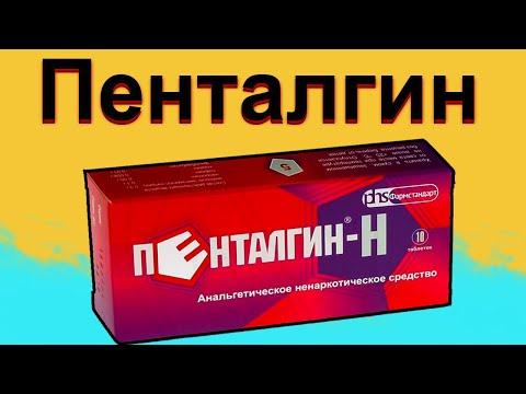 Tratament OMS pentru artroză