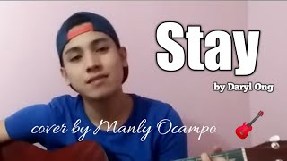 Stay by Daryl Ong cover by (Manly Ocampo)