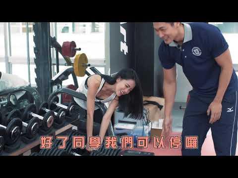 永華運動中心 開箱文影片