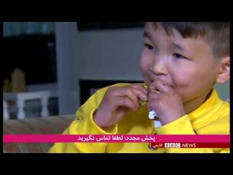 #شما؛ مشکلات افراد دارای اوتیسم در افغانستان