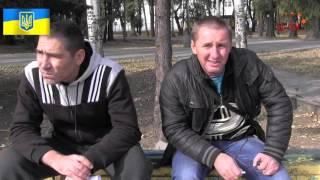 Продолжение Жести от бывших бойцов 17 танковой из Никополя! Армейский идиотизм!