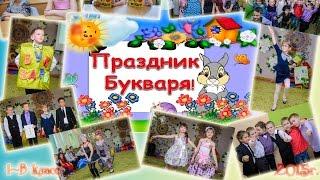 huya-pizde-prazdnik-bukvarya-shainskiy-v-yampolskiy-z-konchaem-vnutr-porno