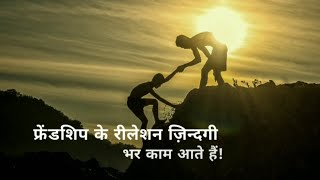 Cute Friendship Shayari For Best Friend