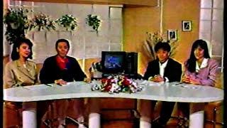 パソコンサンデー '89 新入学シーズン ゲーム最前線