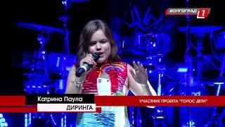 НЕДЕТСКИЙ ГОЛОС 2017 ЗАПИСЬ
