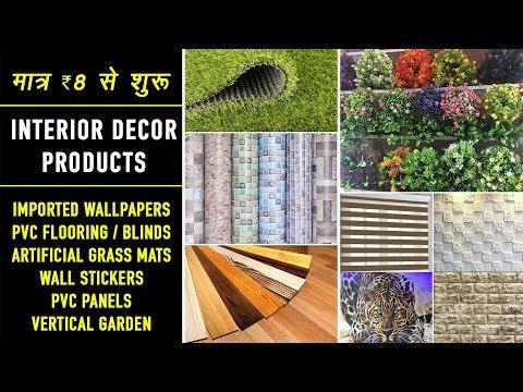 mp4 Home Decor Vendors Wholesale, download Home Decor Vendors Wholesale video klip Home Decor Vendors Wholesale
