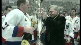 Металлург Мг (1999-2009) / A Tribute to Metallurg Magnitogorsk