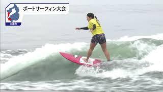 10月4日 びわ湖放送ニュース