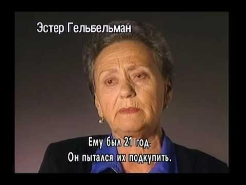Свидетельство Эстер Гельбельман о трудовых лагерях и убийстве евреев в Транснистрии