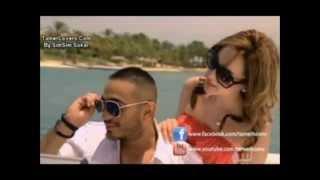 اغاني حصرية Tamer Hosny & Basma Mates2alnish تحميل MP3