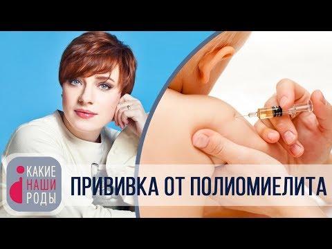 Гепатит а содержит рнк