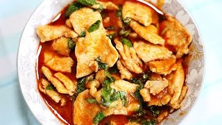 Chicken with Red Curry and Basil : Thai Food Part 52 : How to Make Thai food at Home