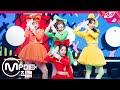 [MPD직캠] 우주소녀 쪼꼬미 직캠 4K '흥칫뿡(Hmph!)' (WJSN CHOCOME FanCam)   @MCOUNTDOWN_2020.10.8