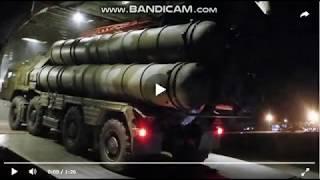 новые кадры доставки ЗРК С-300 в Сирию