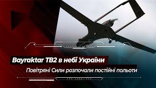 В Николаевской области пройдут масштабные учения с боевой стрельбой и использованием Bayraktar TB2
