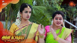 Agni Natchathiram - Episode 237 | 13th March 2020 | Sun TV Serial | Tamil Serial