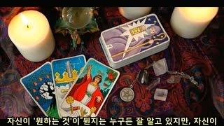 [맨리 피 홀 (Manly P. Hall)] - 타로 카드의 역사와 신점의 본질