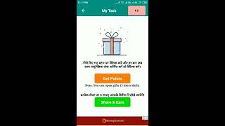 How to earn Easypaisa,Jazz cash,U paisa,Mobicash,PayPal,and