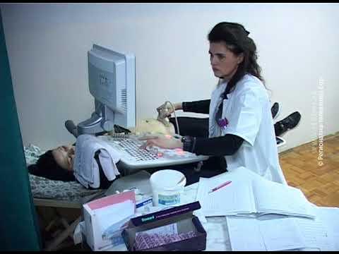 Švicarski hipertenzija lijek