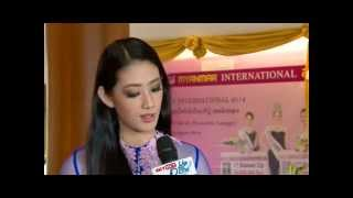 Khin Wai Phyo Han Miss Myanmar International 2014 Press Meet
