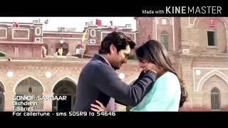 Do Anjaane Ajnabi || official video song|| ( sonakshi Sinha & Ajay devgan) video song....