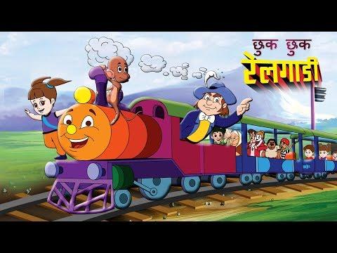 Chuk Chuk Rail Gadi   Hindi Rhymes for Children   Nursery Rhymes for kids by Jingle Toons