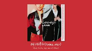 비(RAIN) - 이리루와 (Come over) (feat. Keita, TAG, WON of Ciipher) | Official Audio
