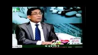 Use of LASER in Eye - Interview at NTV . Guest Prof. M. Nazrul Islam