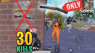 Shotgun ONLY Challenge | 30 Kills | PUBG Mobile