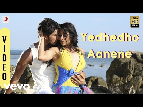 Download Mr. Chandramouli - Yedhedho Aanene  Video | Gautham Karthik, Regina | Sam C.S. HD Video